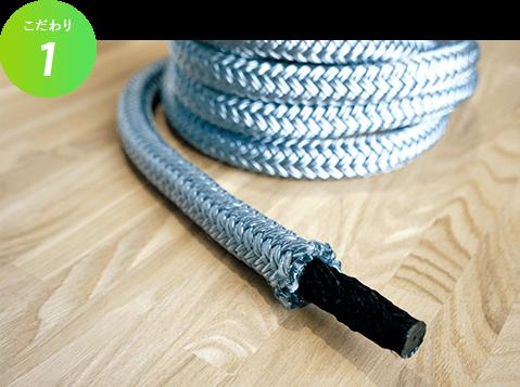 強度を持ったロープ