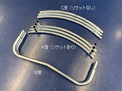 T-100用フレーム(C管・K管・W管)